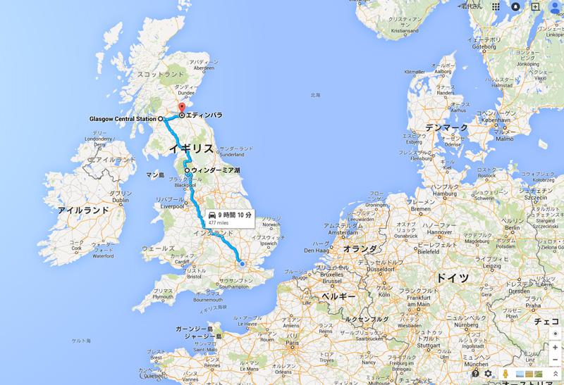 湖水地方とスコットランド旅行