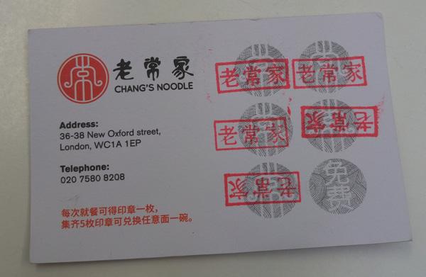 changs noodle 6