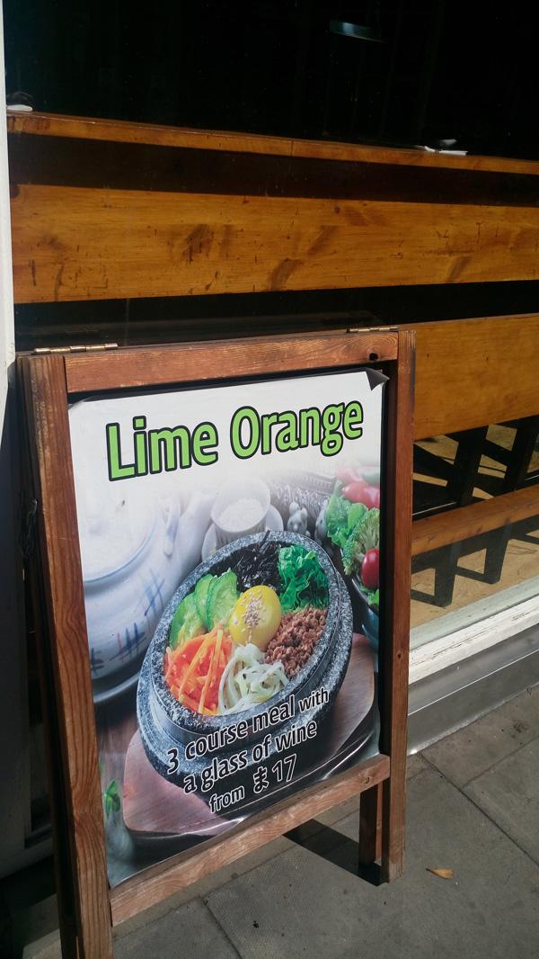 lime orange 1