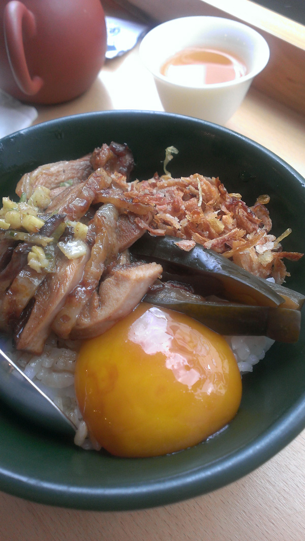 BAO Chicken Rice